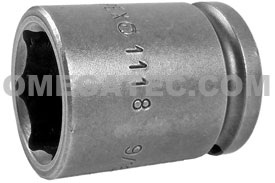 1118 Apex 9/16'' Standard Socket, 1/4'' Square Drive